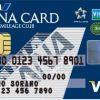 ANA VISA Suicaカード :年会費が一番安いANAカードはこれ