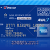 マイル還元率2.8%!ヤマダLABI ANAマイレージクラブカード セゾン・アメックスが意外とスゴイ!