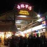 フジテレビ「世界行ってみたらホントはこんなトコだった!?」でも紹介された台湾 台北の士林夜市でB級グルメを食べ尽くす!