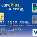 ユナイテッド航空でマイルを貯めるなら、コスパ最強1.5%マイル還元の「MileagePlusセゾンカード」が鉄板!