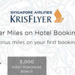 ロケットマイルズでシンガポール航空、キャセイパシフィック、ブリティッシュ エアウェイズも初めての予約3,000マイルボーナスキャンペーン!登録だけでも1,000マイル!
