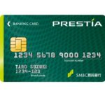 三井住友銀行、富裕層向け新ブランド「PRESTIA(プレスティア)」を立上げ。シティバンクからサービス内容はどう変わるのか?