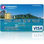 ハワイアンエアラインVISAカード、新規入会で最大12,100マイル!ANA国内線特典航空券も発券可!