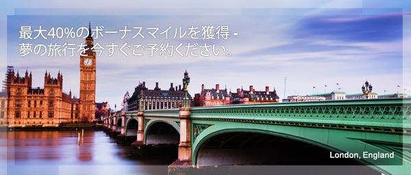 United_JulyPromo_Step1Banners_JapaneseBonus_r2