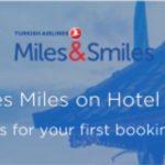「ロケットマイルズ」初回ホテル予約でトルコ航空5,000マイルプレゼント!