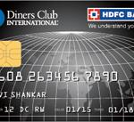 ダイナース 2016年5月以降、ICチップ搭載カード発行へ