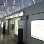 上海 浦東空港:第1ターミナル VIPラウンジ(プライオリティパスで利用可)
