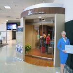 ヒューストン空港:プライオリティ・パスで利用可能なKLMクラウンラウンジ