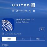 ユナイテッド航空がUnion Payでの支払いに対応。けど日本発行の銀聯カードは使えない?