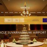 バンコク スワンナプーム空港:CIPラウンジがMIRACLE FIRST CLASS LOUNGEにブランド変更、ついでにラウンジも1つ新設か