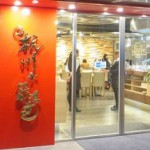 杭州小籠湯包の2号店「民生東路店」がオープンしていた。