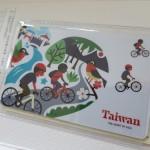台湾旅行は台湾のSUICAこと「悠遊卡(Easy  Card)」が色々便利でオススメ