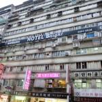 個人的イチオシの台北オススメホテル、Beauty Hotels 台北- Hotel Bnight。TOTOのウォシュレットが良い。