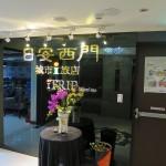 台北西門のホテル、ITrip Taipei Inn(アイトリップ タイペイ イン )に泊まってみた感想
