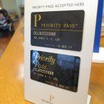 プライオリティパスを家族カードでも無料で発行出来るクレジットカードはどれだ?プラチナカード66枚一挙比較!