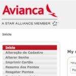 アビアンカ・ブラジル航空のマイレージプログラム「AMIGO」登録がハードル高そう。ていうかシステムエラー