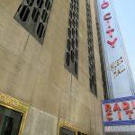 ラジオシティ・ミュージックホールの館内ツアーはリンカーンセンターとのコンボチケットがお得!