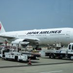 British Airwaysのマイルで予約したJAL国際線、国内線のオンライン座席指定方法