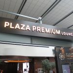 カナダ バンクーバー空港 Plaza Premiumラウンジ(プライオリティパスで利用可)