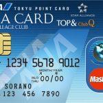 ANA VISAカード 2017 入会キャンペーン徹底比較!ANA マイルが一番貯まるカードは・・