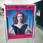 ヒューストン空港:プライオリティ・パスで利用可能なエールフランスラウンジ