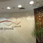 アブダビ空港:プライオリティパスで入れるAL DHABIラウンジ(Plaza Premium)