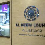 アブダビ空港:プライオリティパスで利用できるAL REEMラウンジ(Plaza Premium Lounge)
