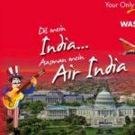 エア・インディアの国内線を予約、Eチケットを発行する