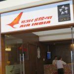 インド・デリー空港、エア・インディア国内線ラウンジ
